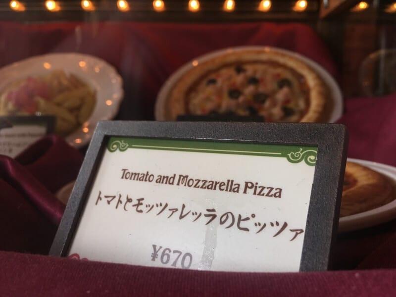 Tomato and Mozzarella Pizza Zambini Brothers Ristorante Tokyo DisneySea