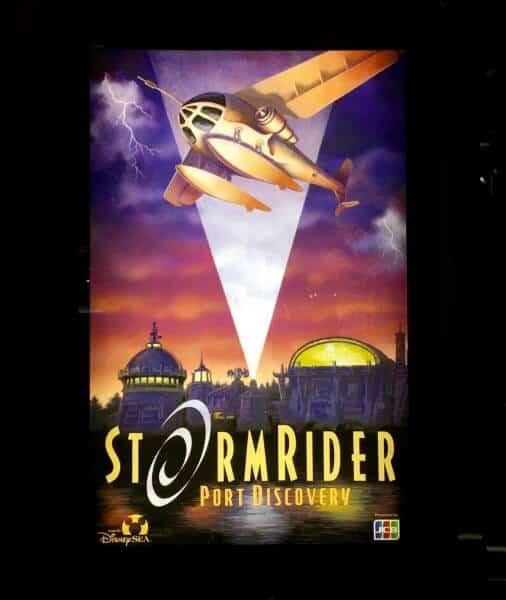StormRider Attraction Poster Tokyo DisneySea