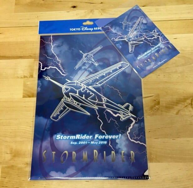 StormRider Merchandise