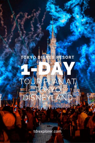Tokyo Disneyland 1 Day Tour Plan 2016 Pinterest