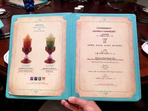 Drink Menu Royal Banquet Hall Shanghai Disneyland