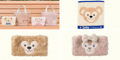 New Duffy and ShellieMay Merchandise Available July 1, 2016