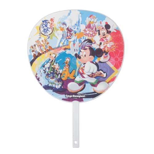 Fan ¥650