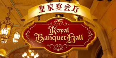 Royal Banquet Hall Review at Shanghai Disneyland