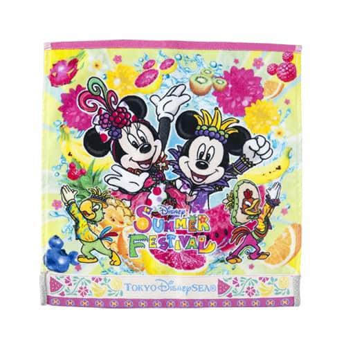 Wash Towel ¥700