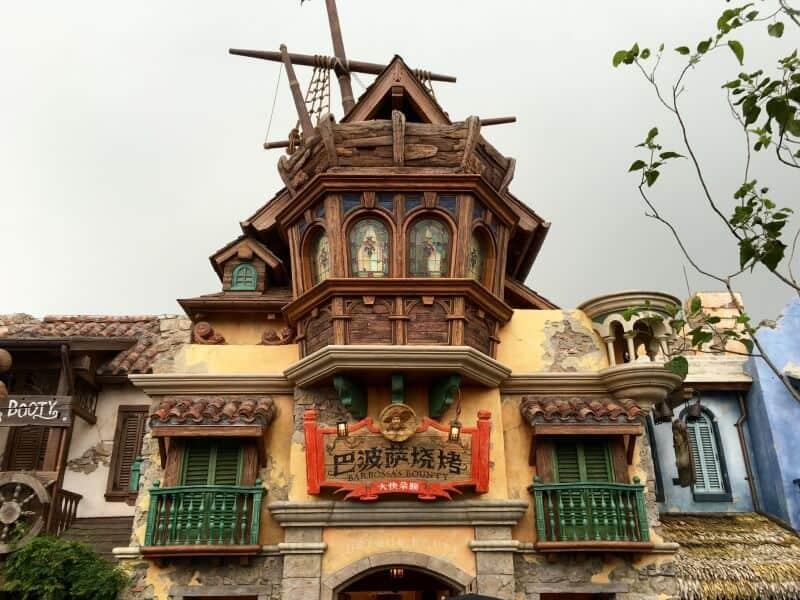 Barbossa Bounty Shanghai Disneyland