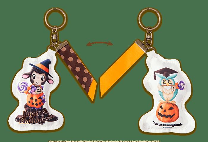 Key Chain ¥900