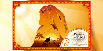 Dining with the Senses Featuring The Lion King