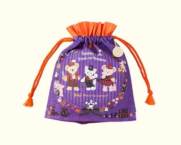 Drawstring Bag ¥1,100