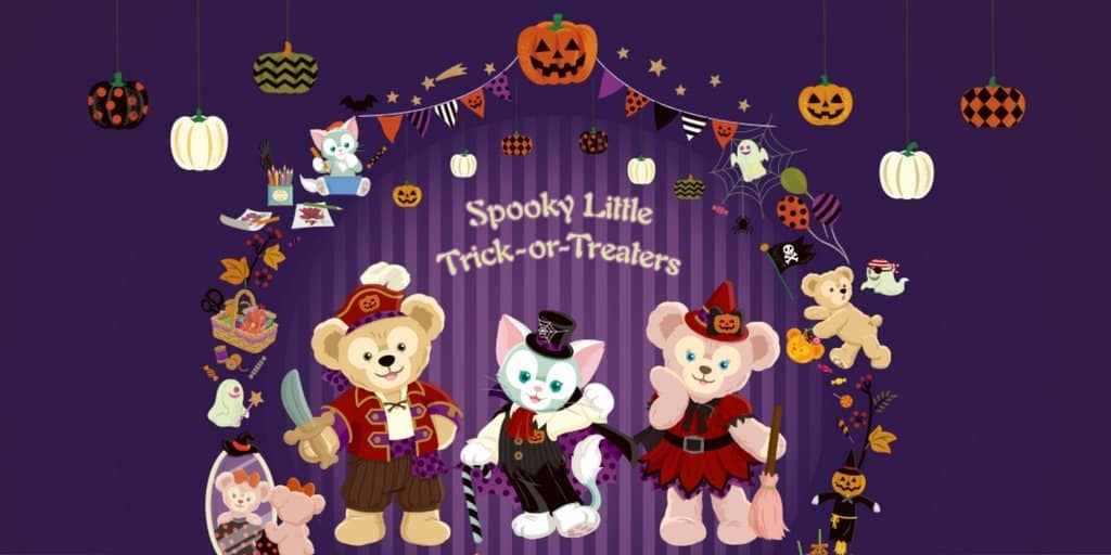 Duffy Merchandise & Food for Halloween 2016 at Tokyo DisneySea