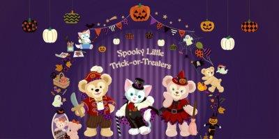 Duffy Merchandise & Food for Halloween 2016 at Tokyo DisneySea