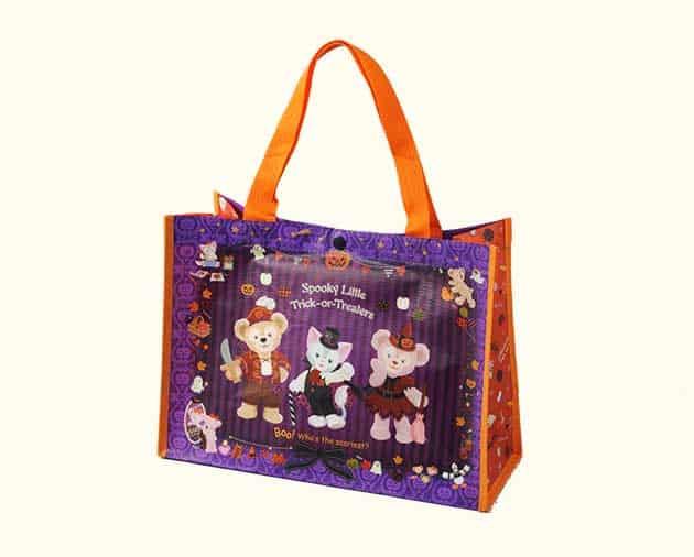 Shopping Bag ¥700