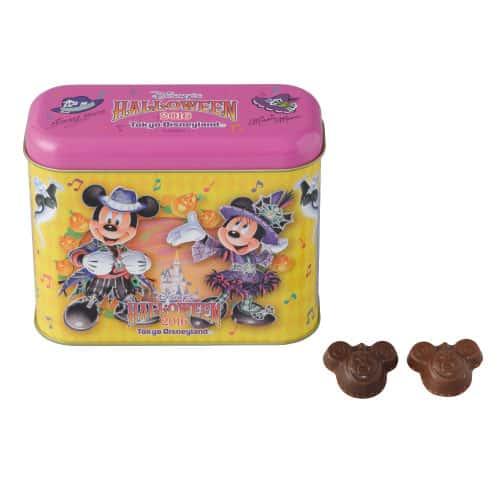 Chocolate Puffs ¥750