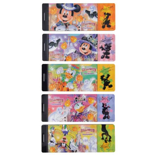 Note Set ¥1,030