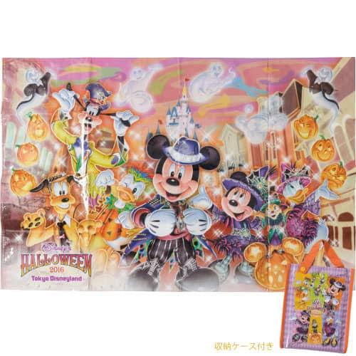Picnic Sheet ¥650