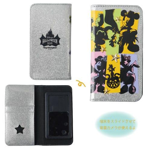 Smartphone Case ¥3,000