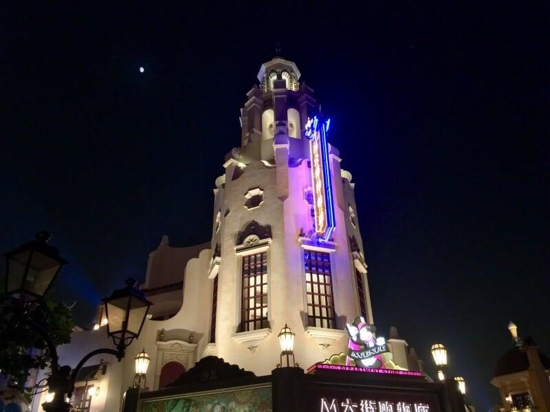 Mickey Ave Shanghai Disneyland