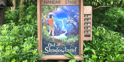 Out of Shadowland Review at Tokyo DisneySea