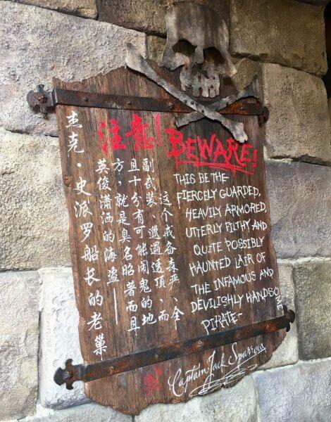 Pirates Shanghai Disneyland Grand Opening