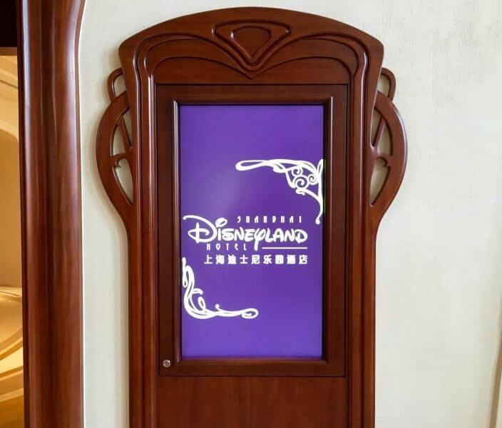 Shanghai Disneyland Hotel Lobby Grand Opening
