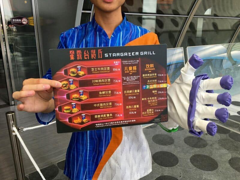Stargazer Grill Menu Cast Member Shanghai Disneyland Grand Opening