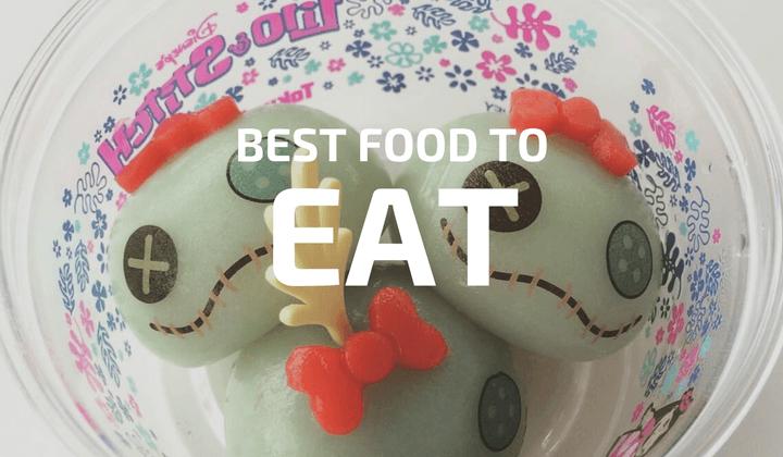 Best Food to Eat Tokyo Disneyland
