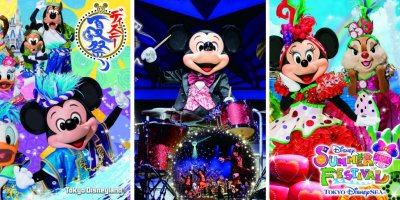 Guide to Buying Tokyo Disney Resort Music – Episode 47