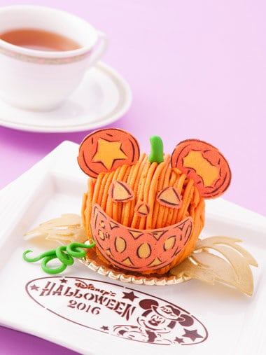 Hyperion Lounge Halloween Cake Set ¥1,240