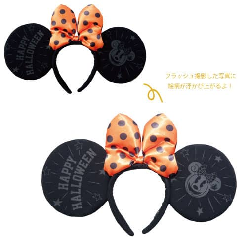Headband ¥1,600