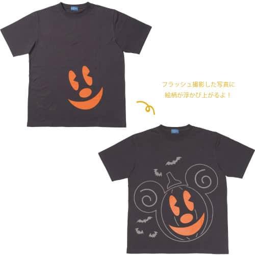 T Shirt ¥2,900