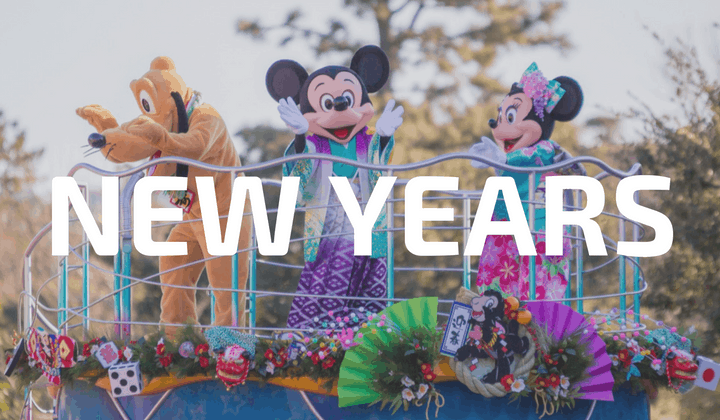 New Years at Tokyo Disneyland DisneySea