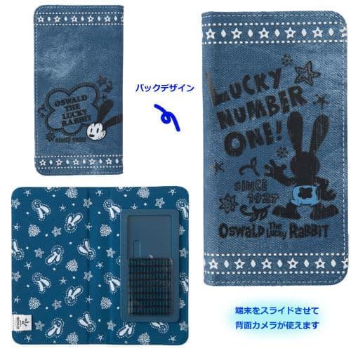 Smartphone Case ¥2,900