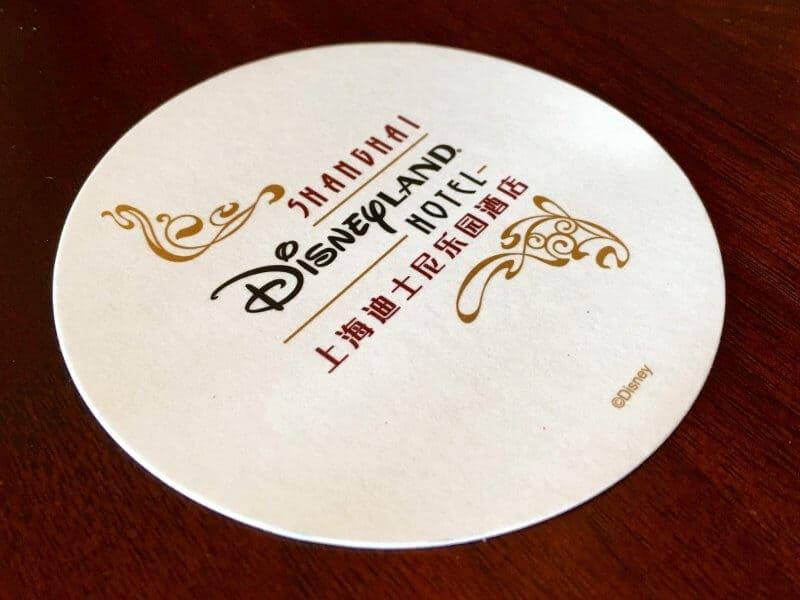 Shanghai Disneyland Bacchus Lounge
