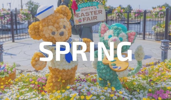 Spring at Tokyo Disneyland DisneySea