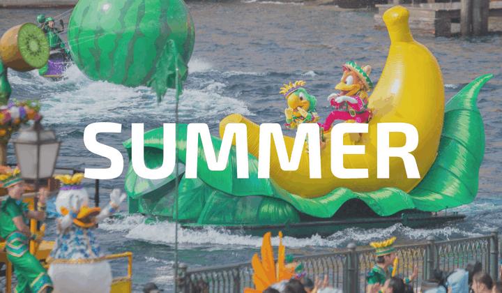 Summer at Tokyo Disneyland DisneySea