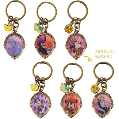 Key Chain Set ¥1,500