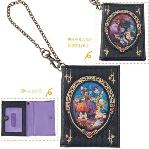 Pass Case ¥1,800