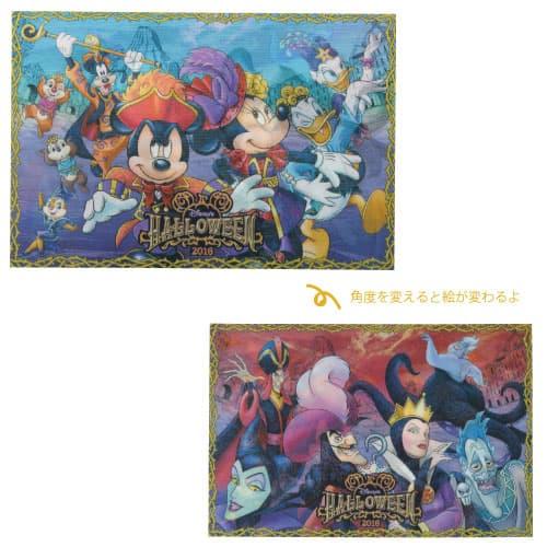 Postcard ¥380
