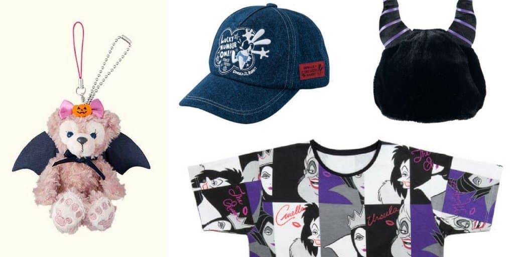 Tokyo Disney Resort September 2016 Merchandise Update
