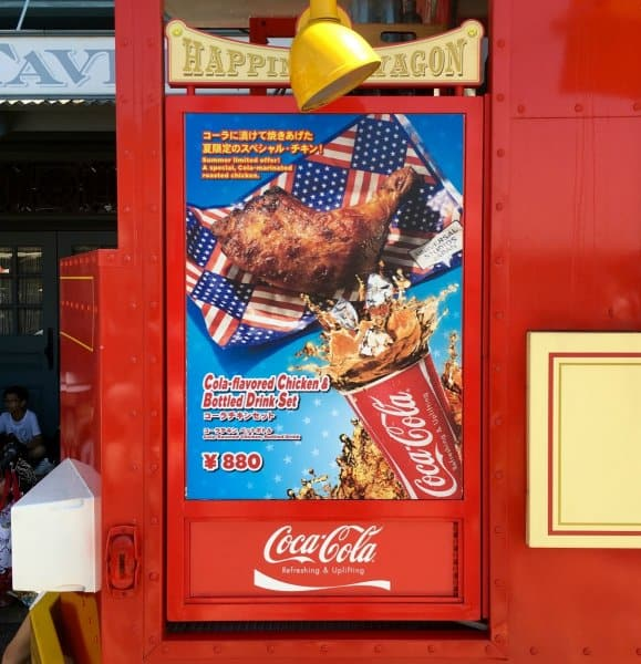 cola-flavoured-chicken-universal-studios-japan