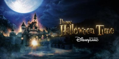 """Disney Halloween Time"" Details at Hong Kong Disneyland"
