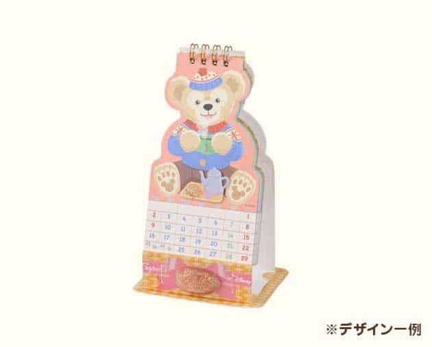 Duffy Calender ¥1,000