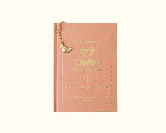 Duffy Schedule Book ¥2,400