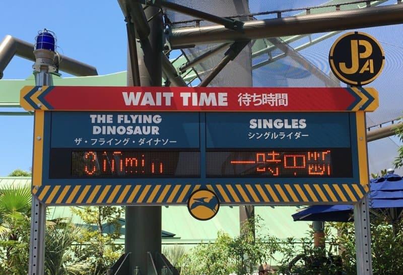 the-flying-dinosaur-wait-time-universal-studios-japan