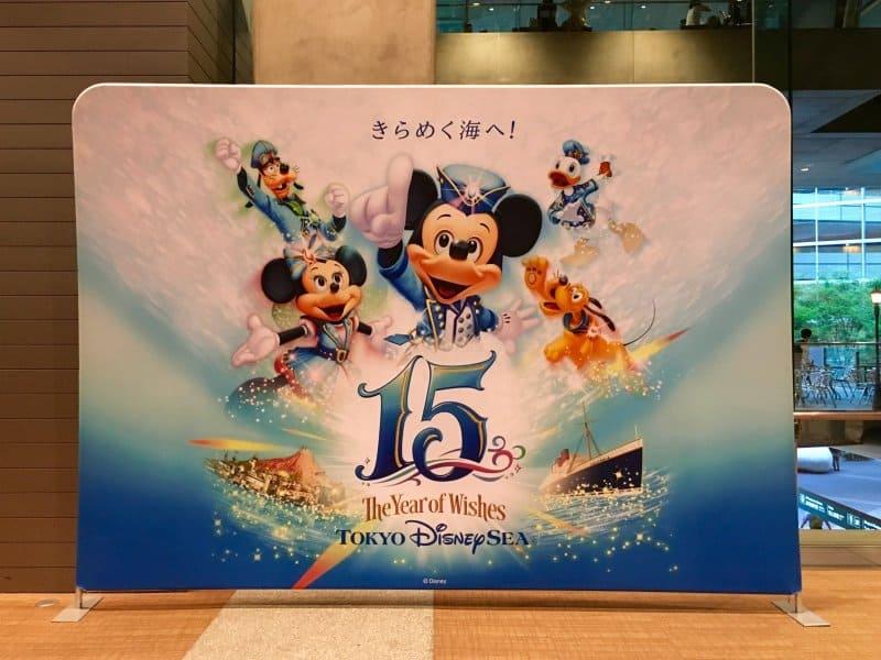 tokyo-disneysea-15th-anniversary-in-concert-display