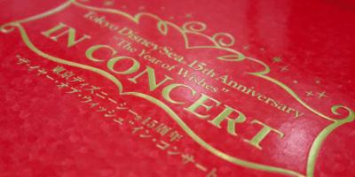 Tokyo DisneySea 15th Anniversary in Concert Report