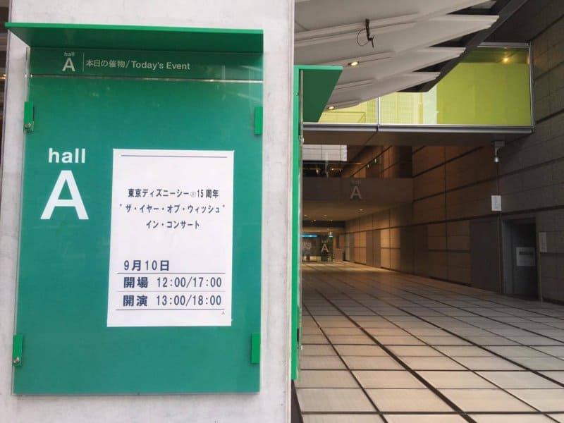 tokyo-disneysea-15th-anniversary-in-concert-tokyo-international-forum