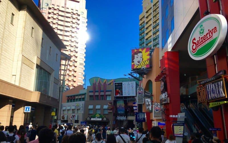 universal-city-walk-osaka-japan