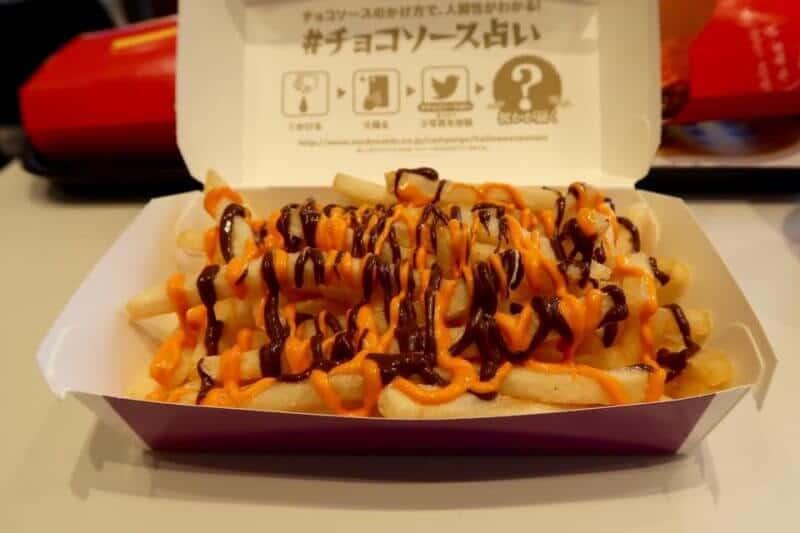 chocolate-pumpkin-sauce-french-fries-mcdonalds-japan
