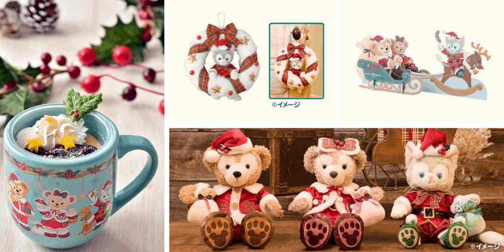 Duffy Merchandise & Food for Christmas 2016 at Tokyo DisneySea